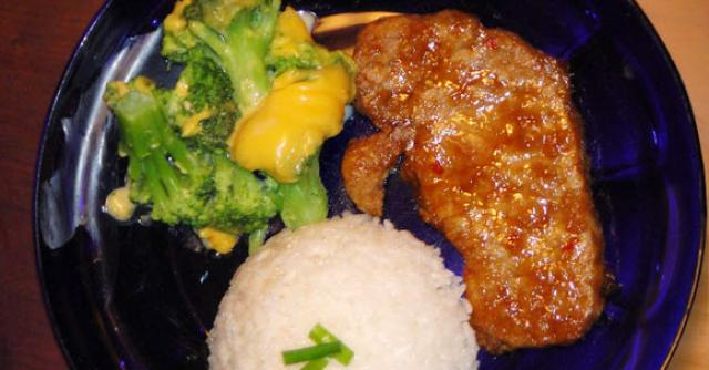 A Sweet Take On Pork Chops That Is Quick And Easy To Prepare Pork Chops Get Baked With A Glaze Of Soy Sauce Ginger Pineapple And Brown Sugar